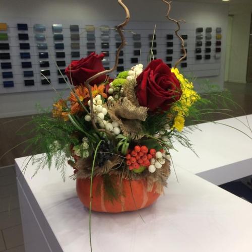 Осенняя композиция с тыквой