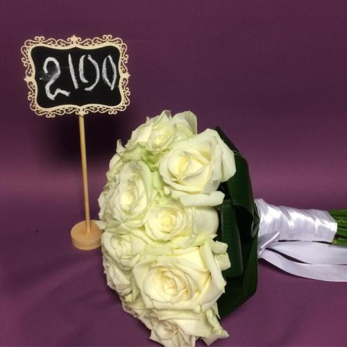 Свадебные букет №33